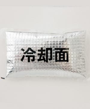 作業服の通販の【作業着デポ】アイスパック(1個)