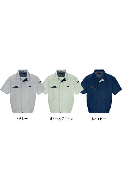 【全4色】半袖サマーブルゾンA(帯電防止・吸汗速乾・消臭)