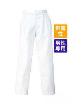 ユニフォームや制服・事務服・作業服・白衣通販の【東京ユニフォーム】【最安値】メンズコック用白ズボン(ポリ65%・綿35%)
