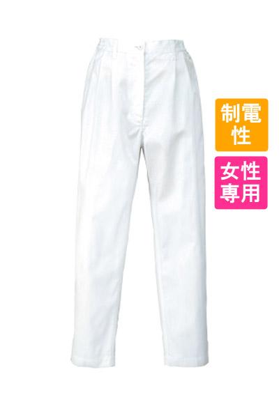 【最安値】レディスコック用白ズボン(ポリ65%・綿35%)