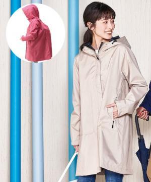 【TULTEX】バッグインレインコート(透湿防水/防風/レディース)