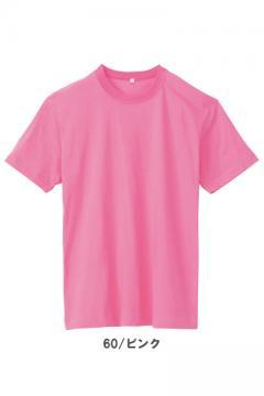 Tシャツ(日本製/天竺/綿100%)