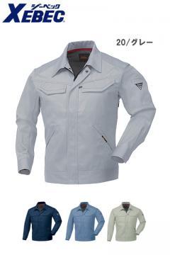 作業服・作業着用ユニフォームの通販の【作業着デポ】【全4色】長袖ブルゾン(綿100%)