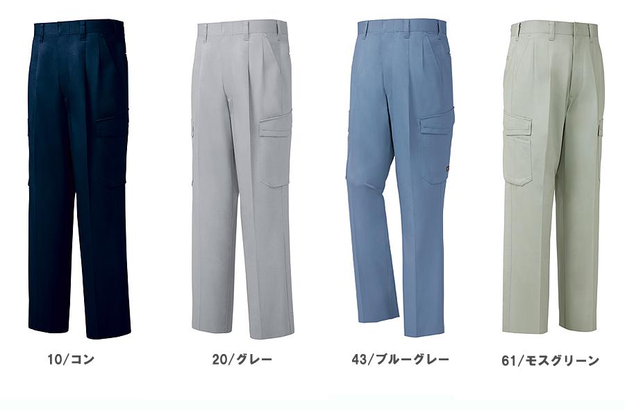 【全4色】ツータックラットズボン(綿100%)