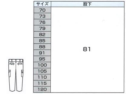 【全4色】ツータックラットズボン(綿100%) サイズ詳細