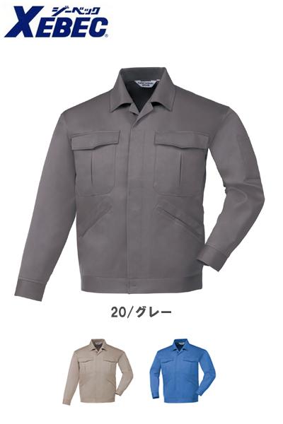 【全3色】ジャンパ-(綿100%)