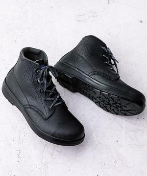 【JIS規格合格商品】ジーベック 中編上 安全靴(樹脂先芯・牛革)