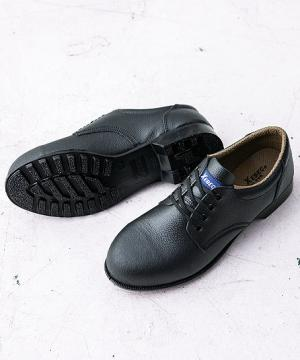 【JIS規格合格商品】ジーベック 短靴 安全靴(鋼製先芯・牛革)