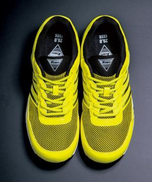 作業服の通販の【作業着デポ】【ジーベックプレミアム】メッシュセーフティシューズ(防滑・通気性・軽量) 安全靴