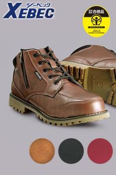 【現場靴】セーフティシューズ 安全靴