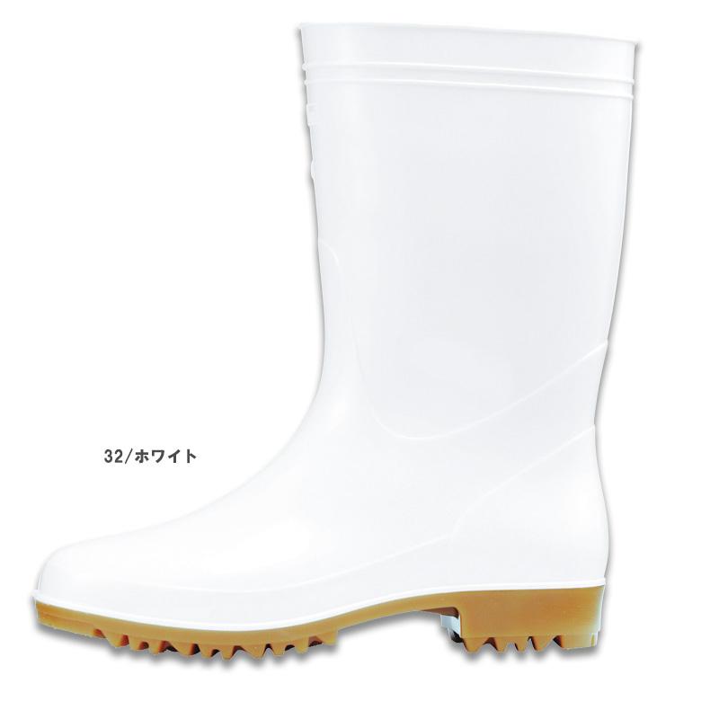 衛生長靴(男女兼用/耐油性ソール/抗菌・防カビ)