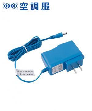 【空調服】急速AC充電アダプター(バッテリー別売)