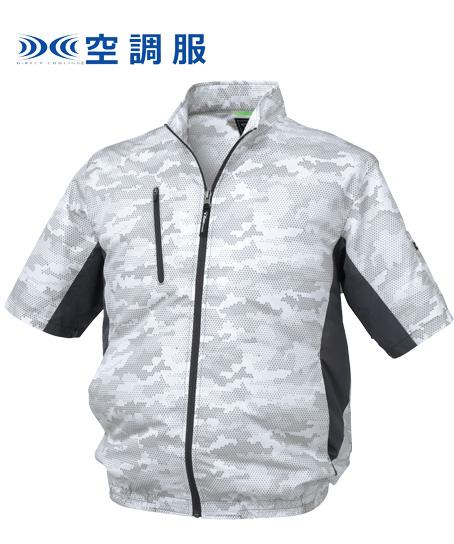 【空調服】迷彩半袖ブルゾン(撥水・男女兼用)(単品)