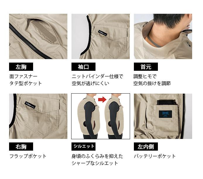 【空調服】制電ベスト(単品)