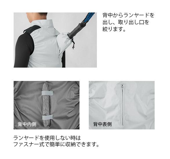 【空調服】遮熱ハーネスベスト(単品)