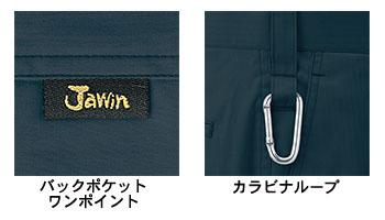 【Jawin】ストライプ ワンタックカーゴパンツ