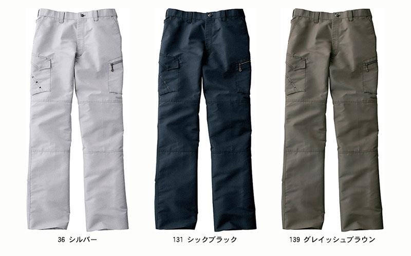 【Jawin】ノータックカーゴパンツ(消臭・抗菌・帯電防止)