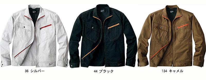 【Jawin】ジャンパー(消臭・抗菌)