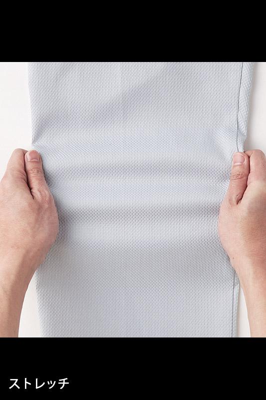 【Jawin】ストレッチノータックカーゴパンツ(帯電防止・抗菌・消臭)
