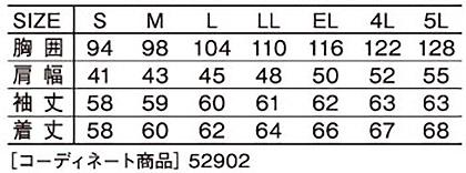 【Jawin】ストレッチデニムジャンパー サイズ詳細