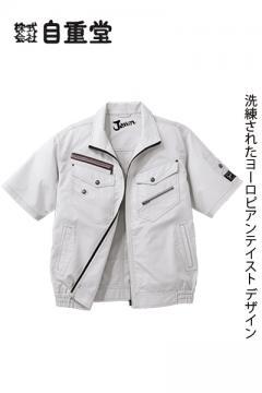 作業服の通販の【作業着デポ】【Jawin】空調服 半袖ブルゾン単品