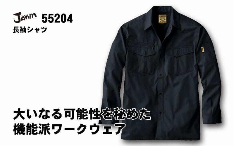 【Jawin】ストライプ長袖シャツ