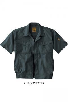【Jawin】半袖ブルゾン(帯電防止)
