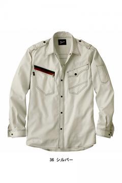 作業服の通販の【作業着デポ】【Jawin】長袖シャツ(消臭・抗菌)