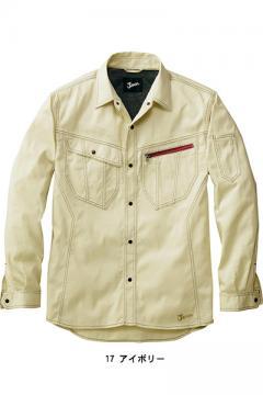 作業服の通販の【作業着デポ】【Jawin】長袖シャツ