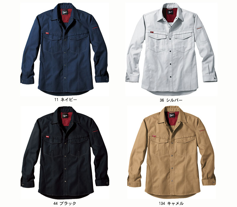【Jawin】長袖シャツ(帯電防止・消臭・抗菌)