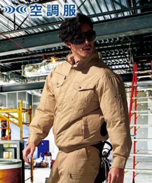 作業服の通販の【作業着デポ】【Z-DRAGON】空調服長袖ブルゾン単品(綿100%)
