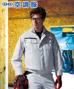 作業服の通販の【作業着デポ】【Z-DRAGON】空調服長袖ブルゾン単品