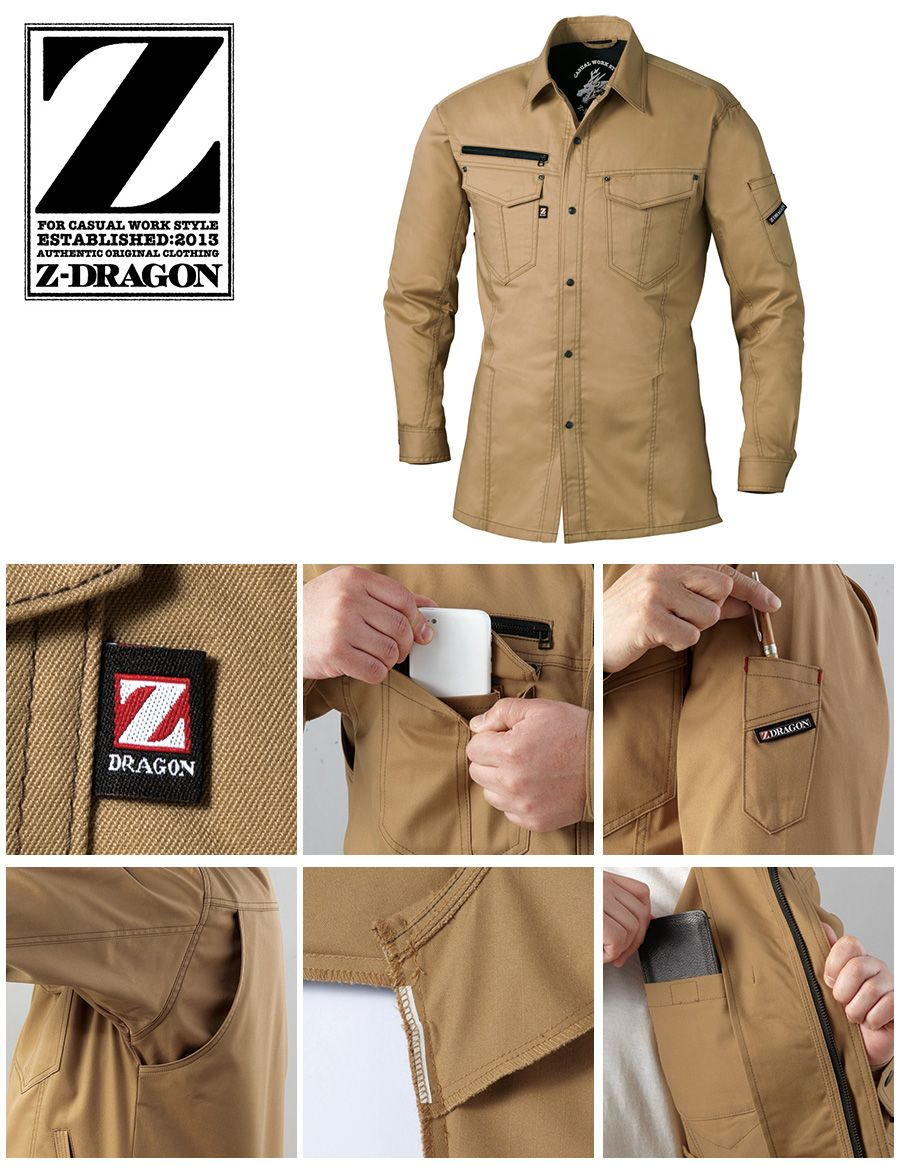 【Z-DRAGON】ストレッチ長袖シャツ