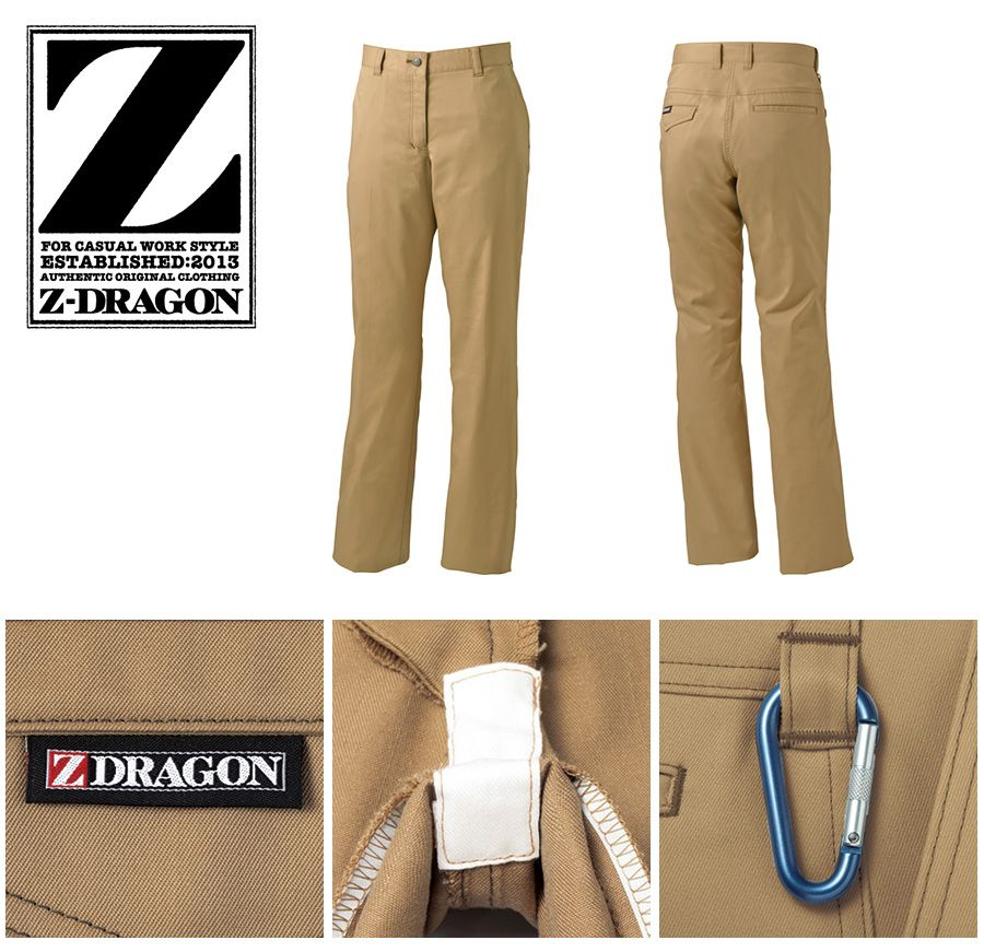 【Z-DRAGON】ストレッチレディースパンツ(裏付)