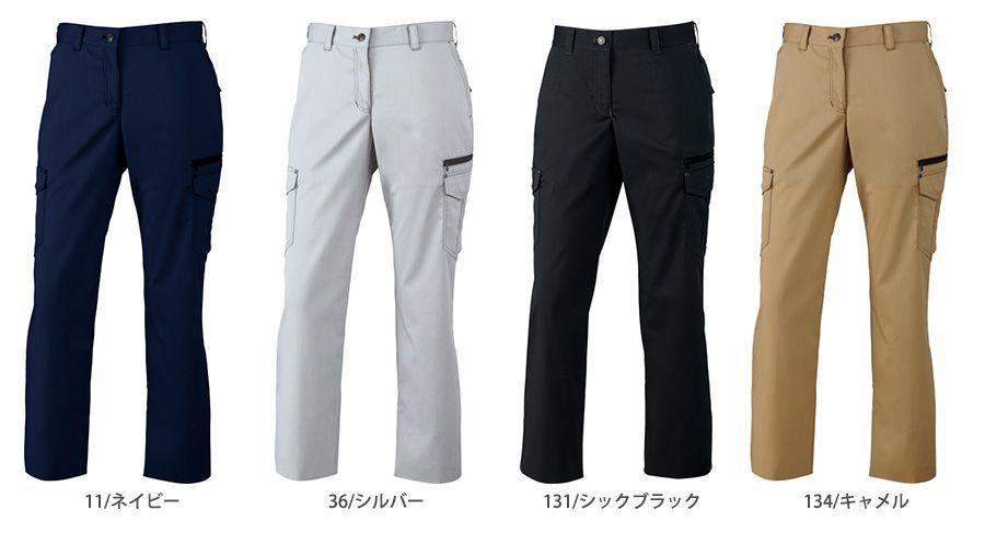 【Z-DRAGON】ストレッチレディースカーゴパンツ(裏付)