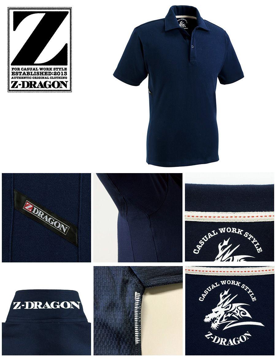 【Z-DRAGON】ストレッチ半袖ポロシャツ