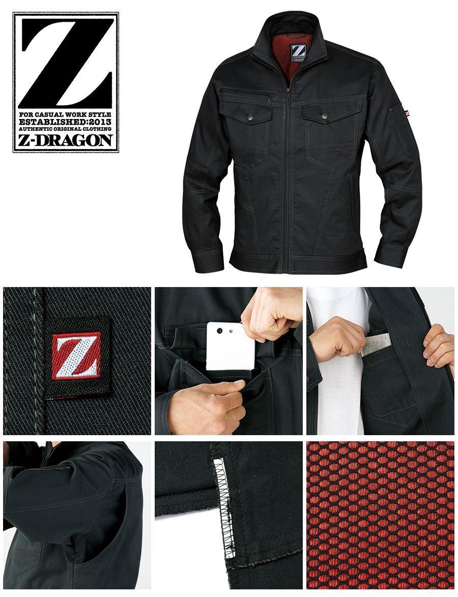 【Z-DRAGON】長袖ジャンパー