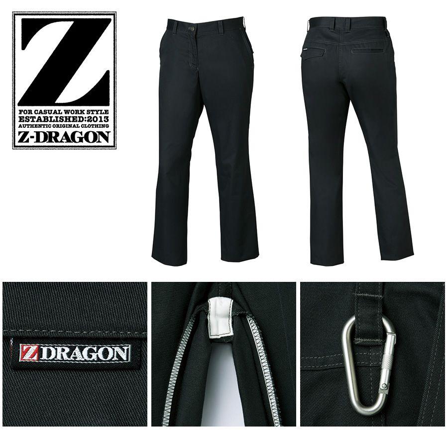 【Z-DRAGON】レディースパンツ(裏付)