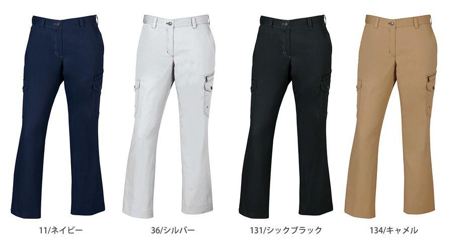 【Z-DRAGON】レディースカーゴパンツ(裏付)