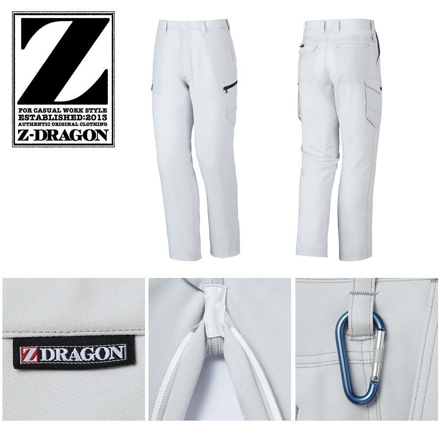【Z-DRAGON】制電ノータックカーゴパンツ