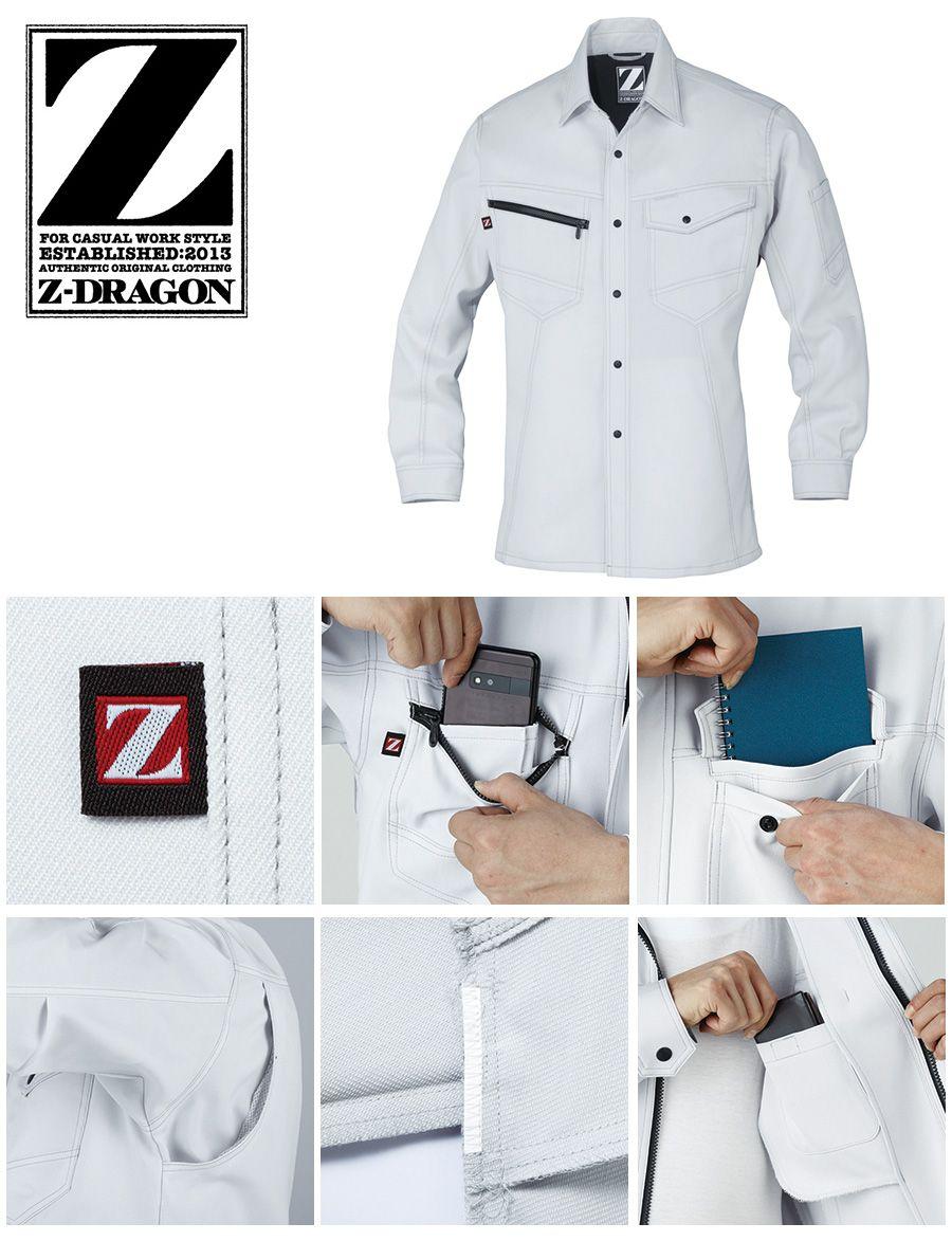 【Z-DRAGON】製品制電長袖シャツ