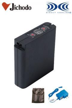 作業服の通販の【作業着デポ】リチウムイオン大容量バッテリーセット 旧型