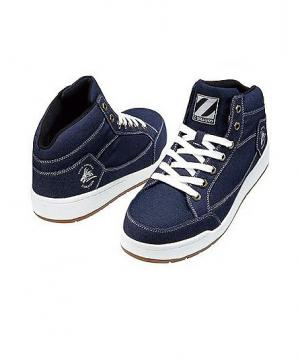 作業服の通販の【作業着デポ】【Z-DRAGONジィードラゴン】セーフティシューズ(耐滑) 安全靴