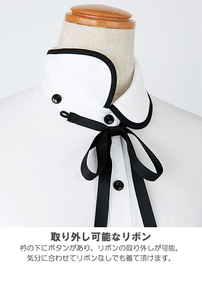 【全2色】長袖ブラウス(リボン付き)