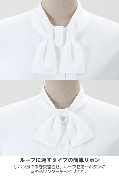 【2色】長袖ブラウス(リボン風襟/~25号あり)
