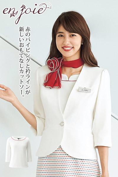 七分袖カットソー(ガーネットシリーズ)