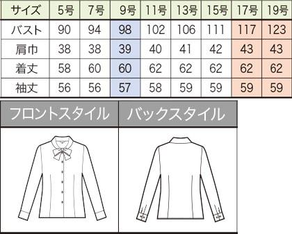 【4色】クレリック長袖ブラウス(リボン付) サイズ詳細