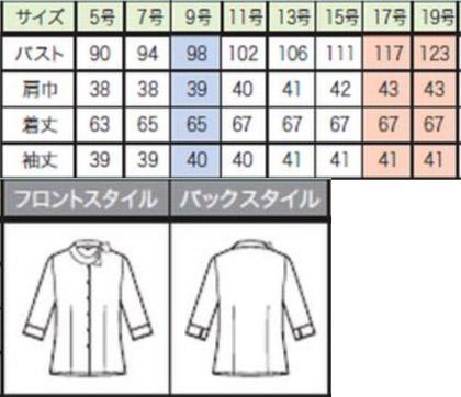 七分袖ブラウス(サイドリボン風) サイズ詳細