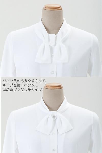 【全2色】半袖ブラウス(リボン風襟)