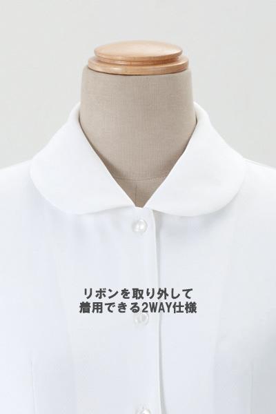 【3色】半袖ブラウス(リボン付・透け防止・UVカット・吸湿)
